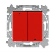 Выключатель жалюзи двухклавишный ABB Levit с фиксацией клавиш красный / дымчатый чёрный
