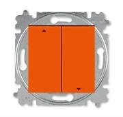 Выключатель жалюзи двухклавишный ABB Levit с фиксацией клавиш оранжевый / дымчатый чёрный
