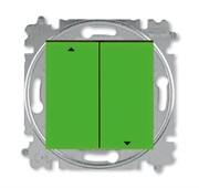 Выключатель жалюзи двухклавишный ABB Levit с фиксацией клавиш зелёный / дымчатый чёрный