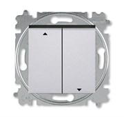 Выключатель жалюзи двухклавишный ABB Levit с фиксацией клавиш серебро / дымчатый чёрный