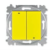 Выключатель жалюзи двухклавишный ABB Levit без фиксации клавиш жёлтый / дымчатый чёрный