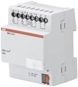 EM/S3.16.1 Модуль измерения потребления электроэнергии, 16/20А