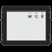 Аудио модуль, белый, с поддержкой голосовых сообщений