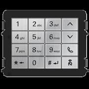 Модуль с клавиатурой, серебристый алюминий